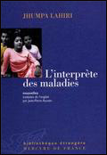 linterprète_des_maladies20100423